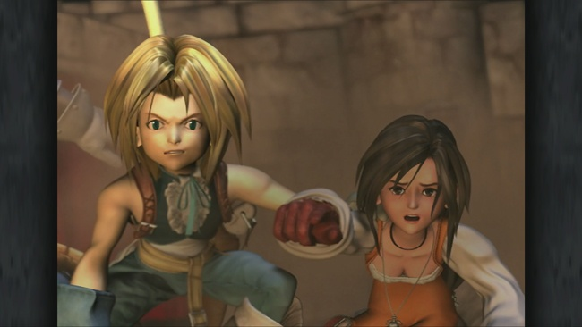 Final Fantasy IX Screenshot 2