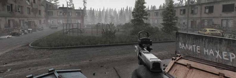 Escape From Tarkov : How to Kill Reshala