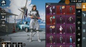 PUBG Mobile How to Get Gun in Lobby