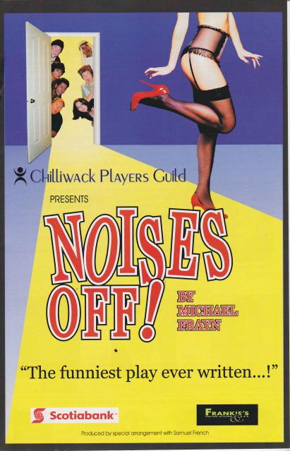 Noises Off (2010)