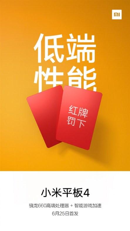 Xiaomi Mi Pad 4 launch poster के लिए इमेज परिणाम