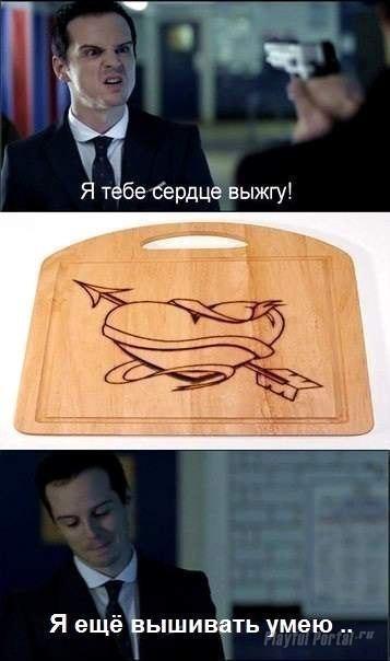 Смешные комиксы № 4