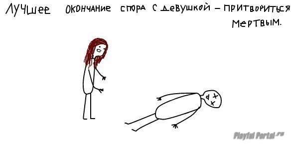 Смешные комиксы № 7