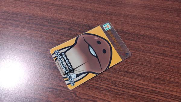 準備拿來動刀的悠遊卡