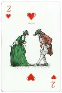300 years Poltava battle 2 of hearts