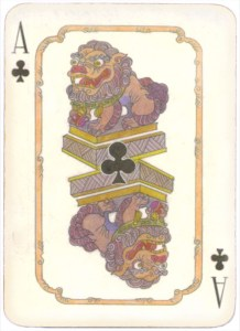 Mongolian National Economical Bank lovely graphic design Ace of clubs 10