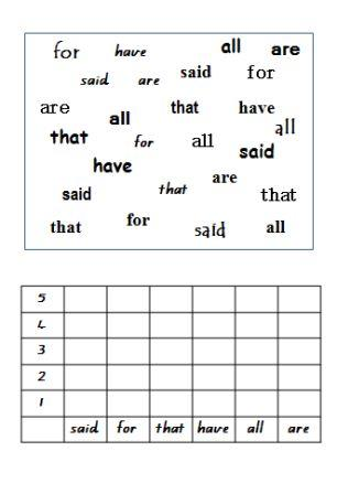 Sight Word Worksheet New 164 Sight Word Fill In Worksheets
