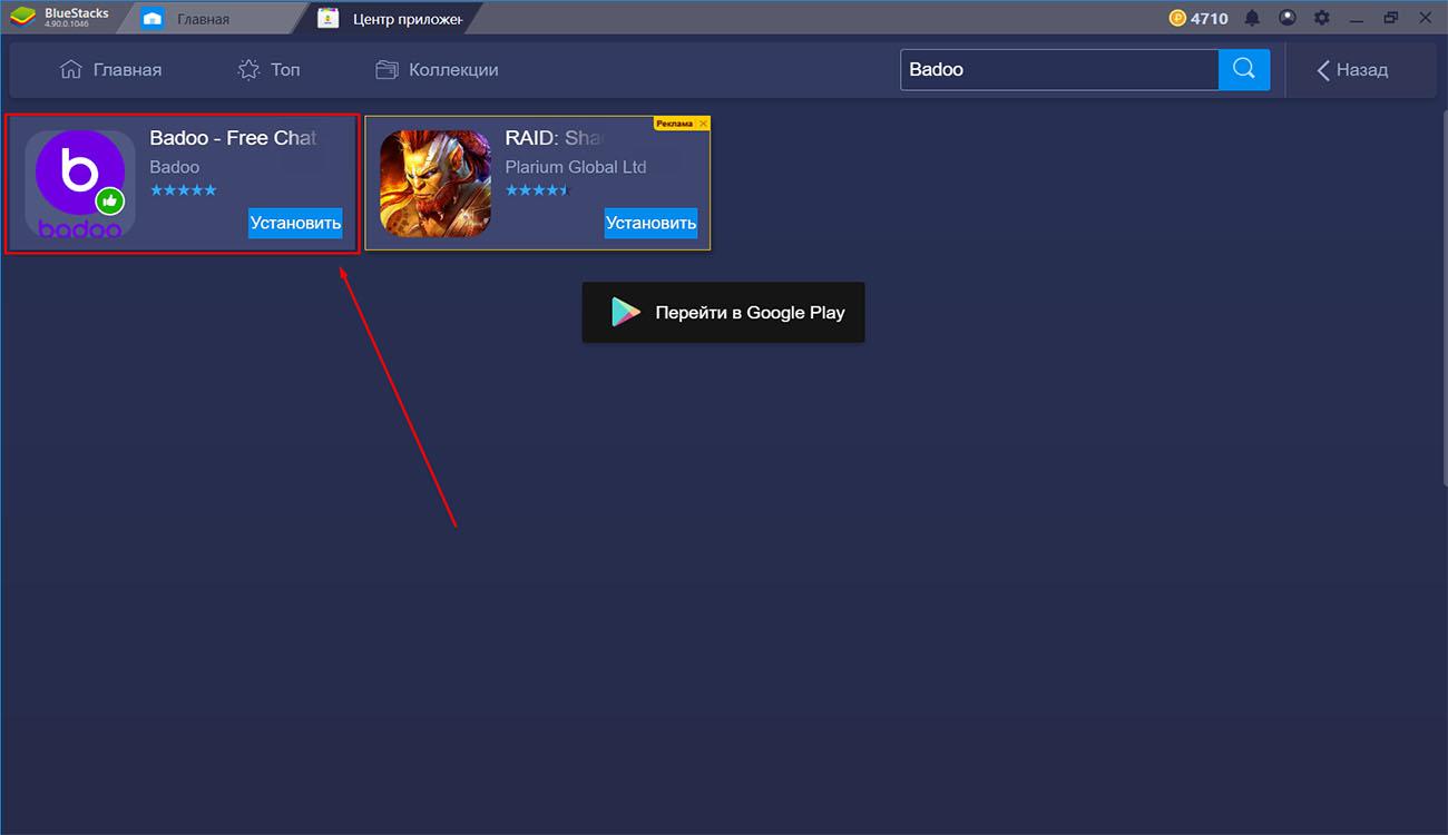 Napraviti badoo kako profil na Kako zapoceti