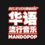 BM-MandoPop