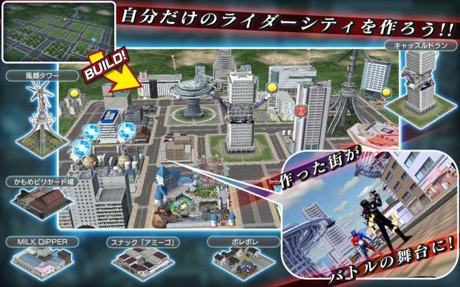 Kamen-Rider-City-War-03