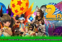 Blade and Soul 2Y Anny cover myplaypost
