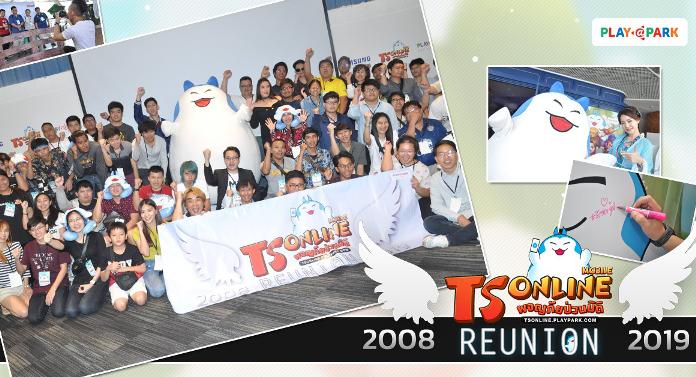 TS online reunion cover myplaypost
