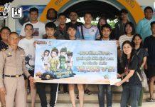 PR2019 Yulgang Auction sea turtle donation cover myplaypost
