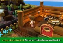 PR2019 Dragon Quest Builder 2 Demo cover myplaypost