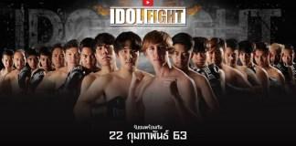 PR2020 IDOL FIGHT THAILAND Cover playpost