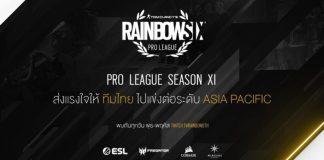 PR2020 Rainbow Six Pro League cover playpost