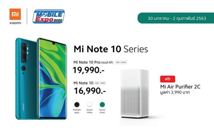 PR2020 Xiaomi TME2020 Promotion cover playpost