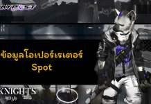 Arknights Operator Spot Cover playpost