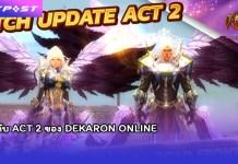 PR2020 Dekaron Act 2 cover playpost