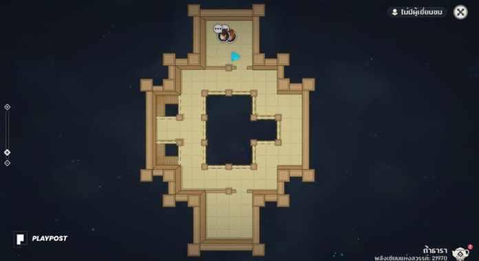 ห้องชั้น 2