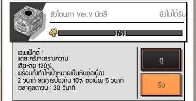 (Weapon Box) 4