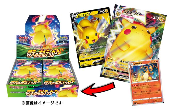 Astonishing Volt Tackle Japanese Pokemon Booster Box S4 Pikachu VMAX Charizard Holo
