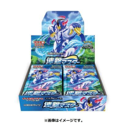 Rapid-Strike-Master-Pokemon-TCG-Cards-Sealed-Booster-Box-Japanese-2020-S5R
