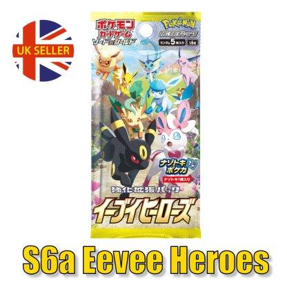 Eevee_Heroes_S6A_Sealed_Pokemon_Card_Japanese_Booster-Pack-Sword-Shield-Game-Eeveelutions