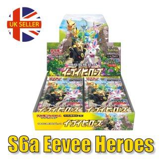 Eevee_Heroes_S6A_Sealed_Pokemon_Card_Japanese_Booster_Box-Sword-Shield-Game-Eeveelutions