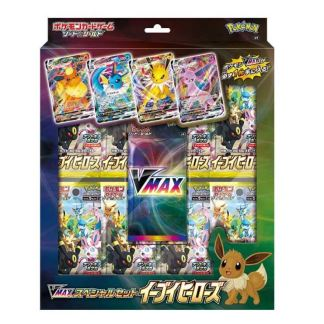 Eevee_Heroes_S6A_Sealed_Pokemon_Card_Japanese_VMAX-Special-Box-Sword-Shield-Game-Eeveelutions