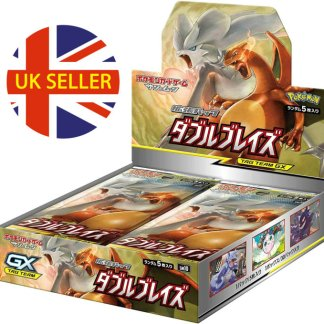 SM10-Unbroken-Bonds-Double-Blaze-Booster-Box-Japanese-Pokemon-Card-Game-Charizard