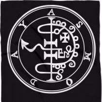 Asmodyus profilképe