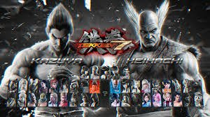Tekken 7 Ultimate Edition Crack Codex PC Game Download
