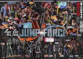 JUMP FORCE V2.00 CODEX Free Download Game Torrent