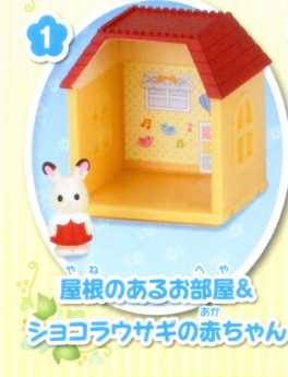 EPOCH Sylvanian Families - Apartment Room 15 - 1 Penhouse - 01