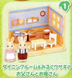 EPOCH Sylvanian Families - House 3 - Full List - Kitchen Rabbit Mom & Dad