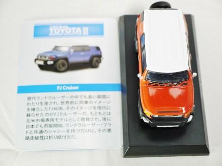 1-64 Kyosho TOYOTA - FJ Cruiser - Orange - 07