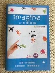 Imagine Card Game 08