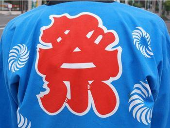 仙台東照宮春祭り2019日程や屋台の出店・駐車場など完全網羅!