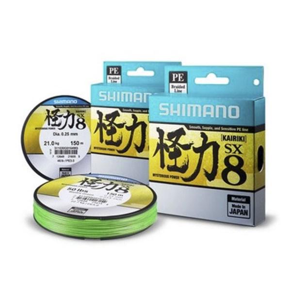 Hilo trenzado SHIMANO KAIRIKI SX 8
