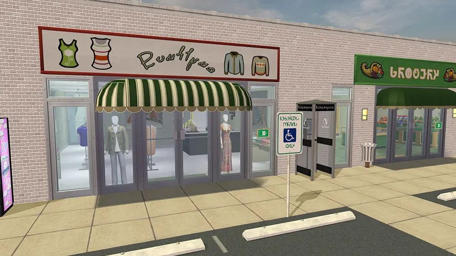 Sims 2 Strip Mall Community Lot Download