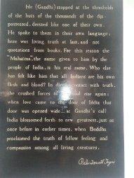 From Gandhi museum in Madurai