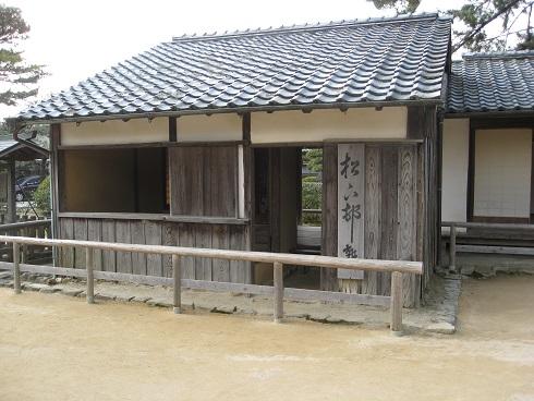 松下村塾の入り口部分
