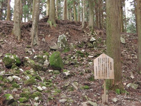 吉田郡山城三の丸の破却された石垣