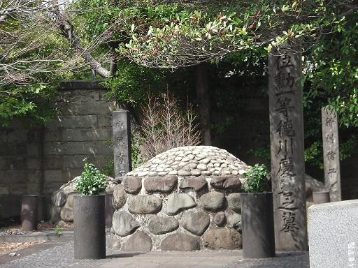 徳川慶喜の墓のアップ