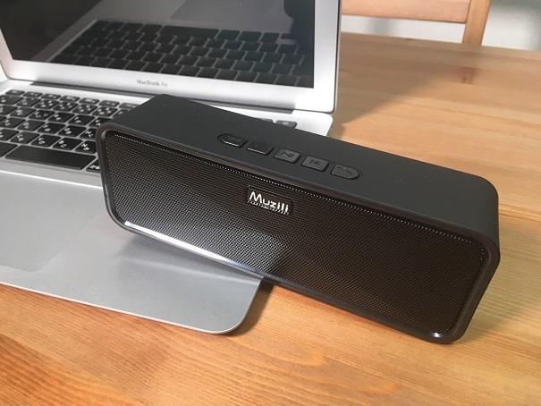 Arbily Bluetoothスピーカーを使った感想をレビュー!音質はどうなの?
