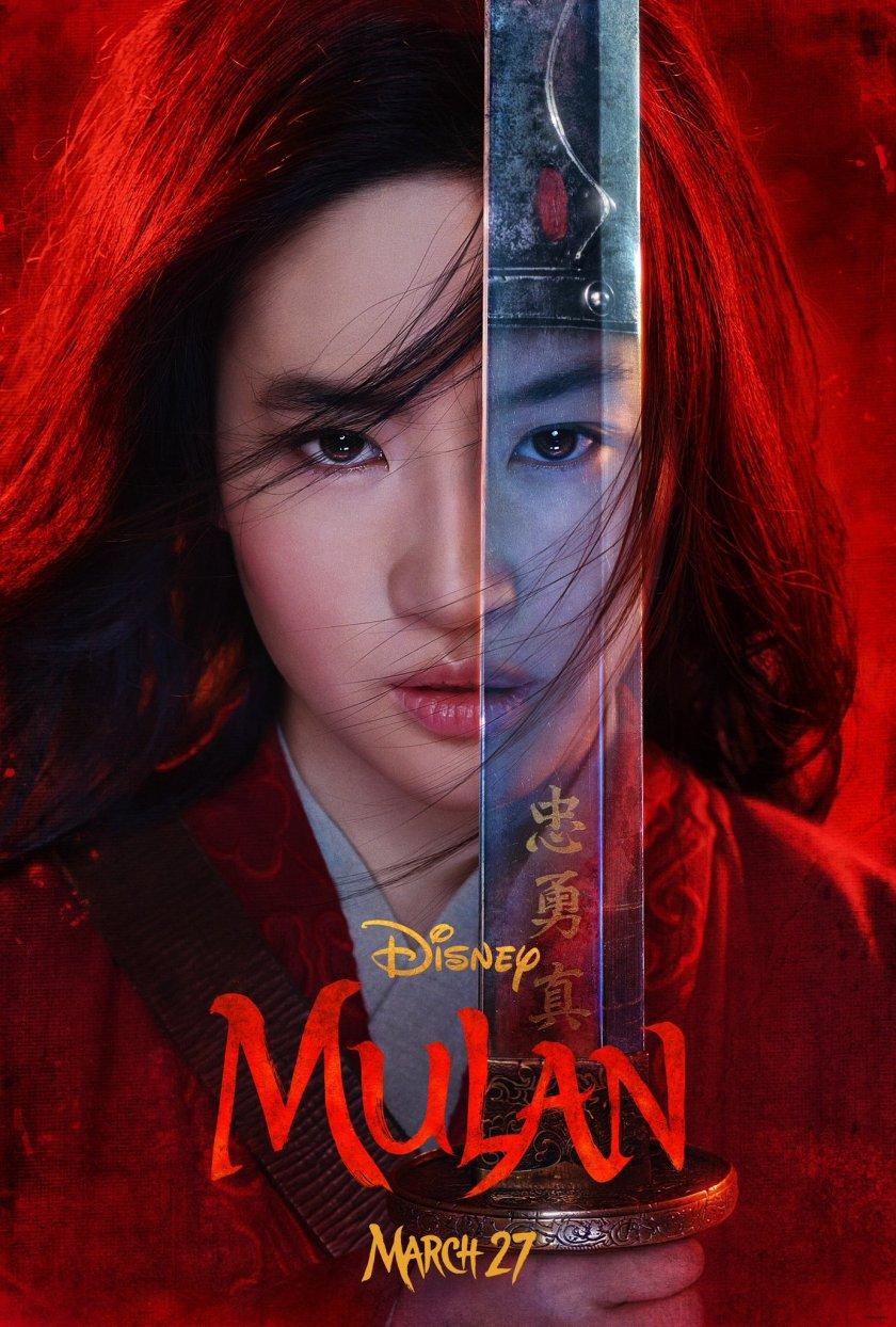 Póster de Mulan (2020). Imagen: Walt Disney Studios Twitter (@DisneyStudios).