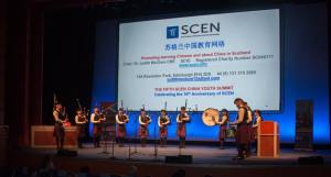 SCEN China Youth Summit