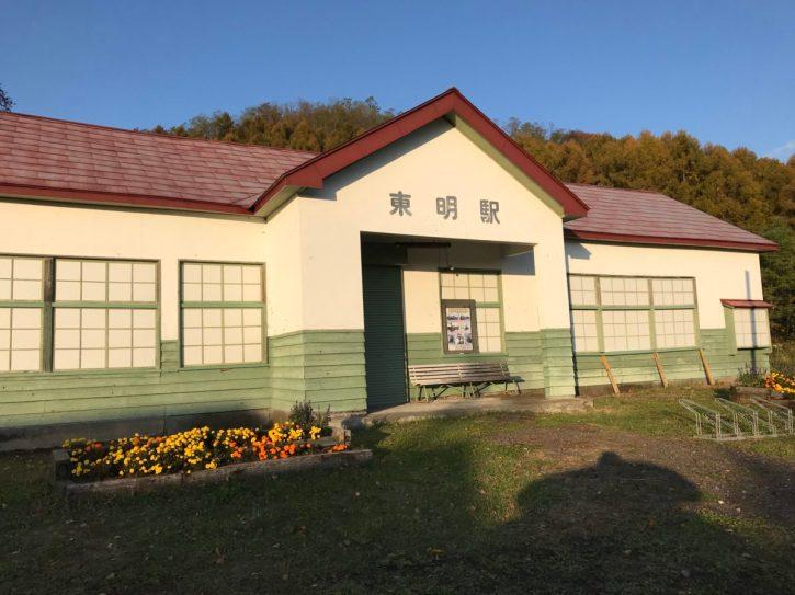 美唄鉄道東明駅舎