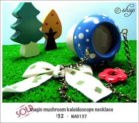 NA0137 - magic mushroom kaleidoscope necklace